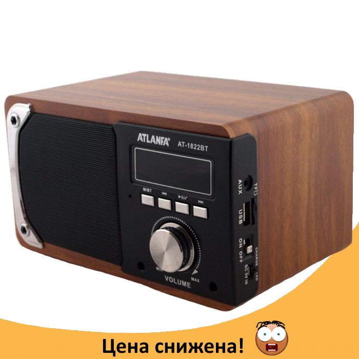 Портативная Bluetooth колонка акустическая Atlanfa AT-1822ВТ - FM радиоприемник, 6W + USB и Power Bank