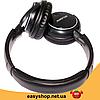 Беспроводные наушники ATLANFA AT-7612 - Bluetooth стерео наушники с MP3 плеером и FM радио, фото 3