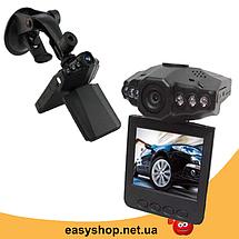 Автомобильный видеорегистратор HD DVR 198 2.5 lcd - авторегистратор со звуком и ночной съемкой, фото 2