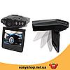 Автомобильный видеорегистратор HD DVR 198 2.5 lcd - авторегистратор со звуком и ночной съемкой, фото 5