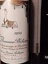 Вино 1980 року Château Mouton Baronne Philippe de Rothschild Франція, фото 3