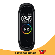 Фітнес браслет Smart Watch M4 - фітнес трекер, смарт браслет, пульсометр Чорний (репліка) Топ, фото 3
