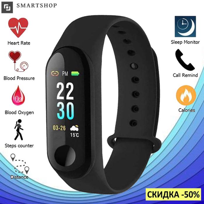 Фитнес браслет Xiaomi Smart Band M3 Black (Реплика) - цветной экран, умные часы, шагомер, пульсометр