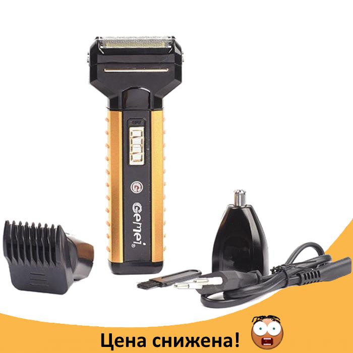 Електробритва Gemei GM 789, тример, машинка для стрижки, 3 насадки Топ