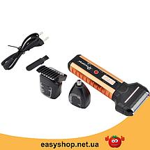 Електробритва Gemei GM 789, тример, машинка для стрижки, 3 насадки Топ, фото 3
