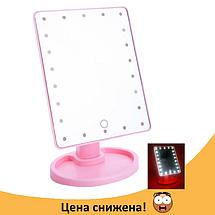 Дзеркало для макіяжу з LED підсвічуванням Large Led Mirror - косметичне дзеркало на 22 світлодіода (Рожеве), фото 2
