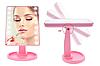 Дзеркало для макіяжу з LED підсвічуванням Large Led Mirror - косметичне дзеркало на 22 світлодіода (Рожеве), фото 4