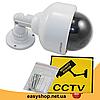 Муляж камеры видеонаблюдения CAMERA DUMMY 2000, камера обманка, фото 2