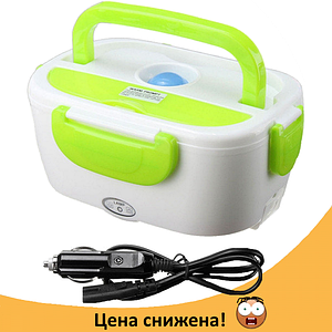 Ланч-бокс автомобільний електричний Electric Lunch box з підігрівом 1.05 л - Контейнер для їжі 12V Зелений
