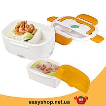 Ланч-бокс автомобільний електричний Electric Lunch box з підігрівом 1.05 л - Контейнер для їжі 12V, фото 3