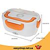 Ланч-бокс автомобільний електричний Electric Lunch box з підігрівом 1.05 л - Контейнер для їжі 12V, фото 2