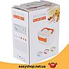 Ланч-бокс автомобільний електричний Electric Lunch box з підігрівом 1.05 л - Контейнер для їжі 12V, фото 5