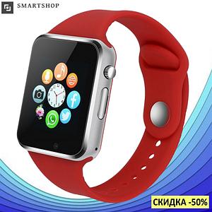 Розумні годинник Smart Watch Phone A1, смарт годинник в стилі Apple Watch Червоні Топ