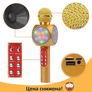 Микрофон караоке WSTER WS-1816 - беспроводной Bluetooth микрофон с cветомузыкой, слотом USB и FM тюнером