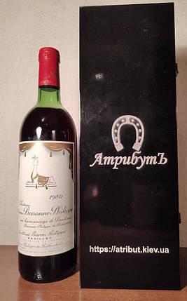Вино 1980 року Château Mouton Baronne Philippe de Rothschild Франція, фото 2