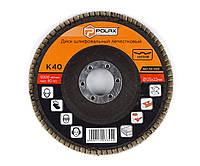 Круг диск Polax шлифовальный лепестковый для УШМ болгарки 125 22мм зерно K40 54-002, КОД: 2314329