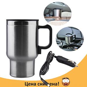 Термокружка CUP 2240 автомобільна з підігрівом - кружка з підігрівом від прикурювача Electric Mug Топ