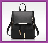 Модный женский рюкзак городской черный, Модные городские рюкзаки женские, Женский рюкзачок эко-кожа