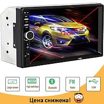 Автомагнітола 2DIN MP5 7018B + Bluetooth - магнітола 2 ДІН з екраном 7 дюймів, 2 пульта (звичайний і на кермо), фото 2