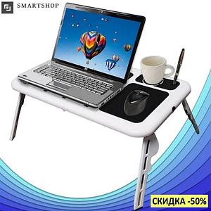 Столик для ноутбука E-Table LD-09 - Портативний складаний столик підставка для ноутбука з 2 USB кулерами Топ