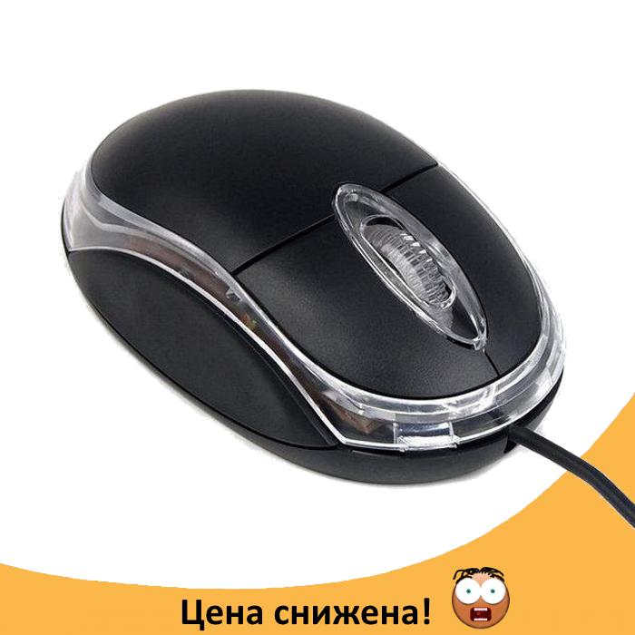 Мишка MINI MOUSE G631/KW-01 - Комп'ютерна Оптична Провідна Миша Топ