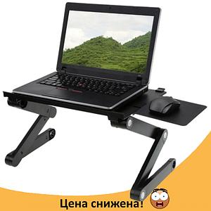 Столик для ноутбука Laptop Table T8 - складаний столик підставка для ноутбука з охолодженням (2 кулера) Топ