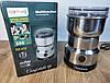 Кофемолка Rainberg RB-833 300W - мощная электрическая ножевая кофемолка из нержавеющей стали, фото 4