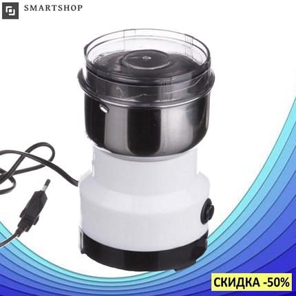 Кавомолка Nima NM-8300 300ватт - потужна електроімпульсна кавомолка з нержавіючої сталі Топ, фото 2