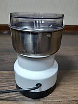 Кавомолка Nima NM-8300 300ватт - потужна електроімпульсна кавомолка з нержавіючої сталі Топ, фото 3