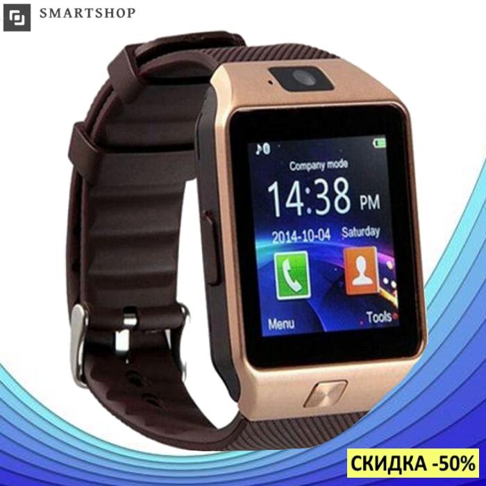 Умные часы Smart Watch DZ-09 Gold - смарт часы под SIM-карту и SD карту (Золотые)
