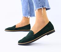 Туфли балетки зеленые замшевые