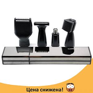 Тример Gemei GM 3116 4в1 - Електробритва для носа, вух, скронь, шиї Топ