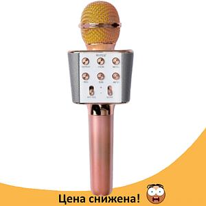 Микрофон караоке WSTER WS-1688 - беспроводной Bluetooth микрофон с 05 тембрами голоса Розово-Золотой
