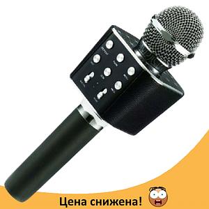 Микрофон караоке WSTER WS-1688 - беспроводной Bluetooth микрофон с 5 тембрами голоса Черный