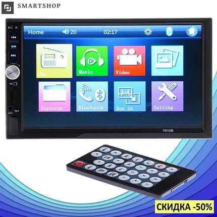 Автомагнитола 2DIN MP5 7012B + Bluetooth -  магнитола 2 ДИН с экраном 7 дюймов, магнітола в авто, фото 2