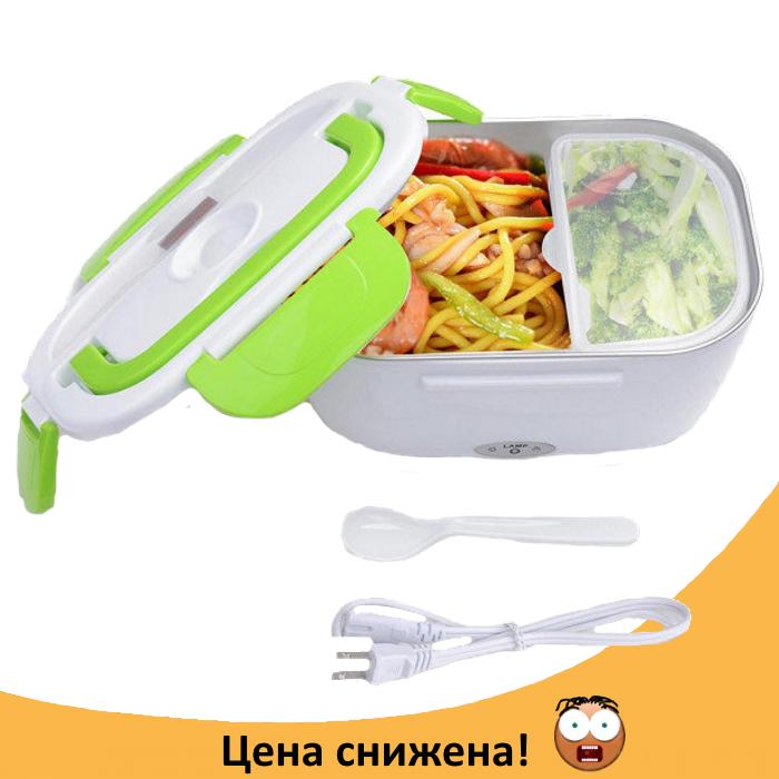 Ланч-бокс электрический Electronic Lunch box с подогревом 1.05 л - Термоконтейнер для еды, Термос для еды 220V