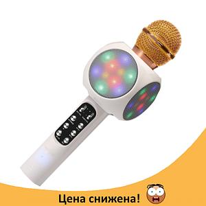 Микрофон караоке WSTER WS-1816 - беспроводной Bluetooth микрофон с cветомузыкой, слотом USB и FM тюнером Белый