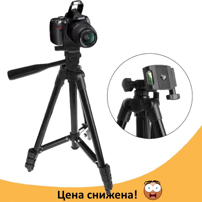 Штатив Tripod 3120A - універсальний телескопічний штатив тринога для телефону, фотоапарата, екшн камери Топ