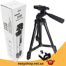 Штатив Tripod 3120A - універсальний телескопічний штатив тринога для телефону, фотоапарата, екшн камери Топ, фото 2