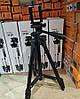 Штатив Tripod 3120A - універсальний телескопічний штатив тринога для телефону, фотоапарата, екшн камери Топ, фото 5