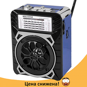 Радиоприемник Golon RX-9133 Синий - радиоприемник от сети с аккумулятором и фонариком, портативная USB колонка