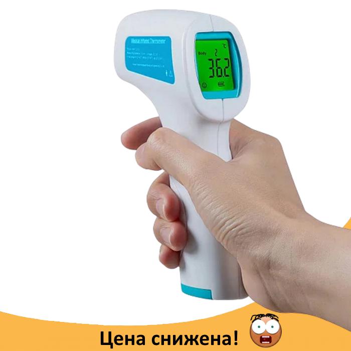 Термометр бесконтактный YHKY-2000 - электронный инфракрасный градусник, детский медицинский цифровой термометр