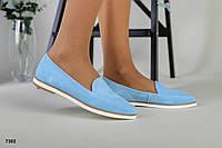 Туфли балетки голубые замшевые