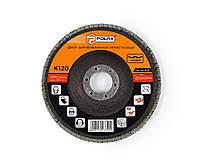 Круг диск Polax шлифовальный лепестковый для УШМ болгарки 125 22мм, зерно K120 54-006, КОД: 2451800