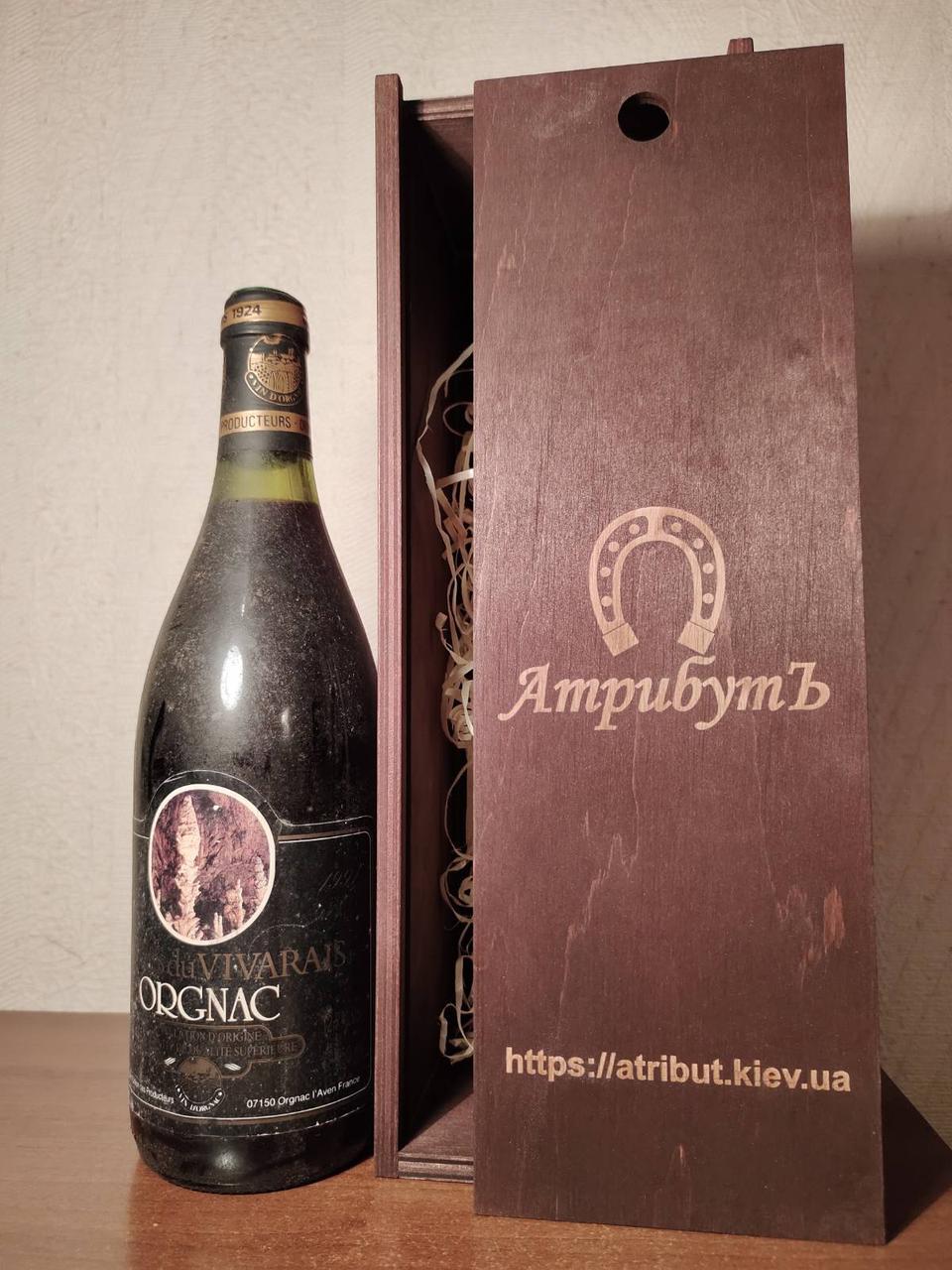 Вино 1991 року Côtes du Vivarais Orgnac АОС Франція