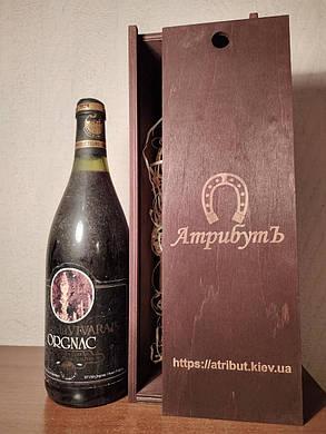 Вино 1991 року Côtes du Vivarais Orgnac АОС Франція, фото 2