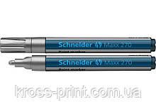 Маркер для декорат. та художніх робір SCHNEIDER MAXX 270, 1-3 мм, сріблястий