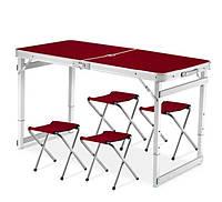 Раскладной стол туристический усиленный и стулья 4 штуки, складной стол трансформер для пикника