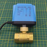 Кран шаровый DN20 3/4 с электроприводом 24 вольта