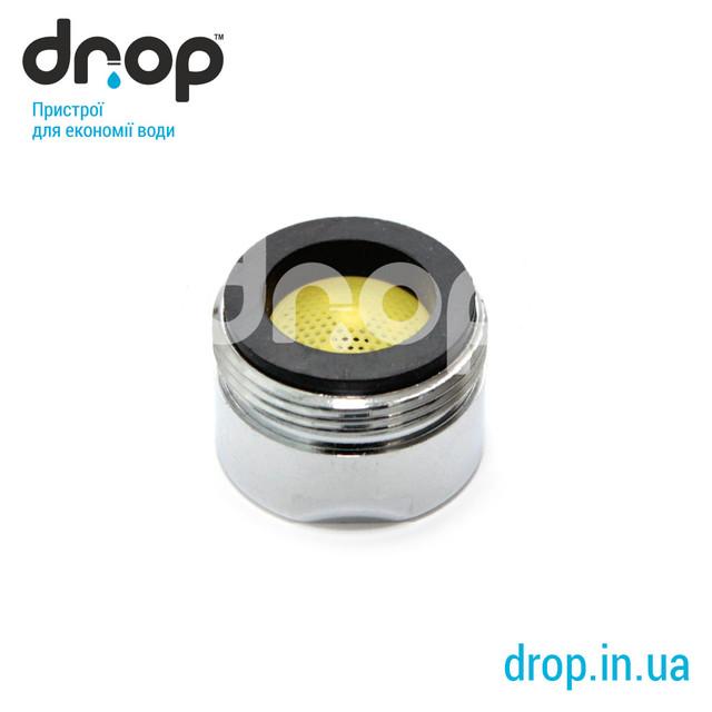 Водосберегающая насадка для смесителя диаметр 20мм